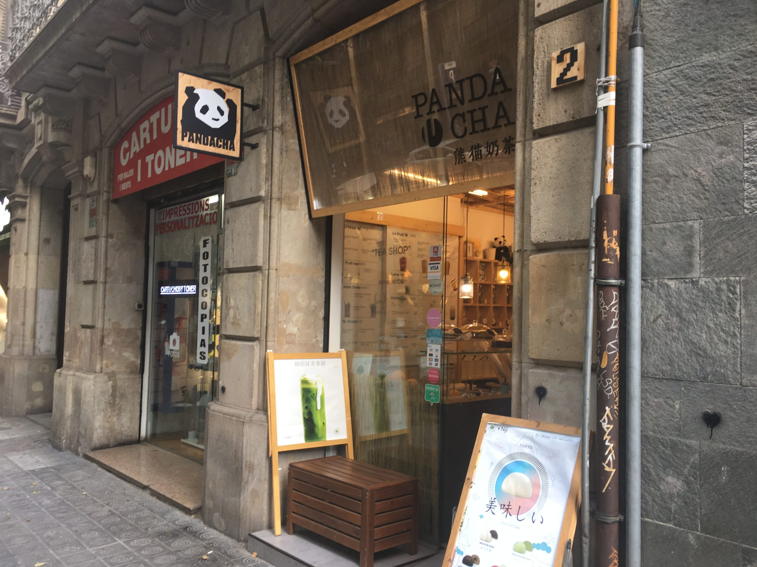 【レポート】バルセロナのタピオカ店を飲み比べ!おすすめ店を紹介します。