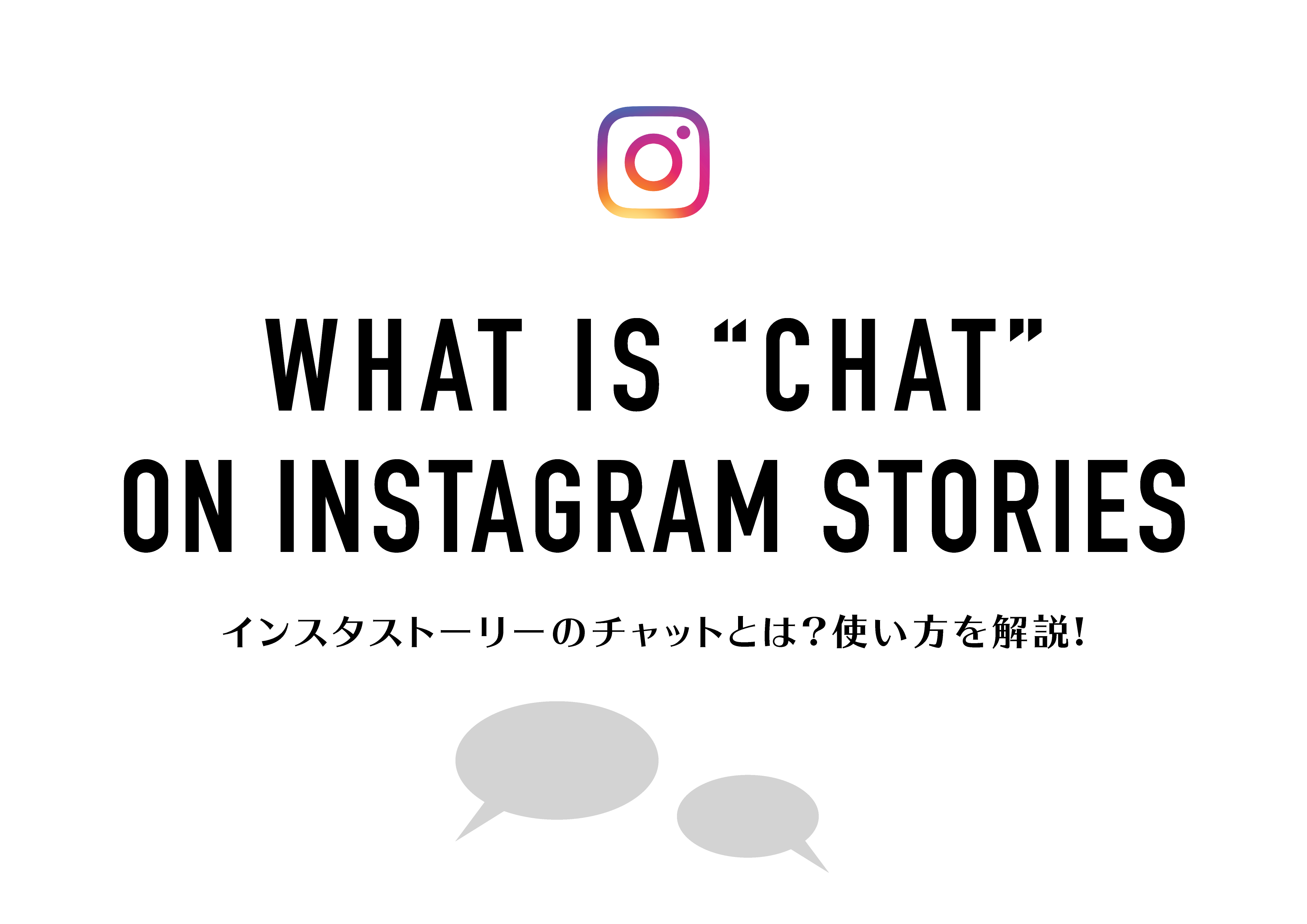 instagram chat 01