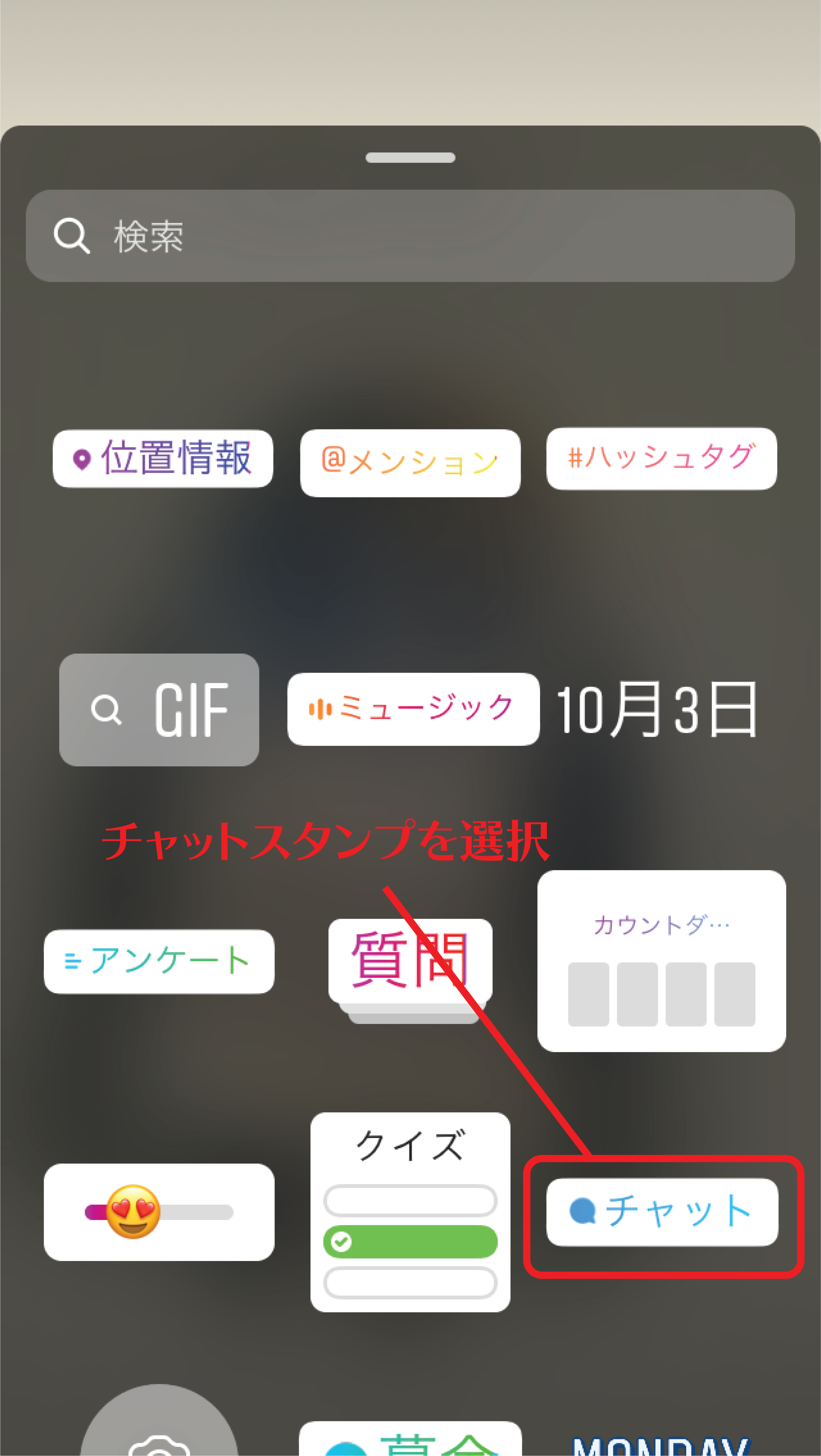 stories chat 03