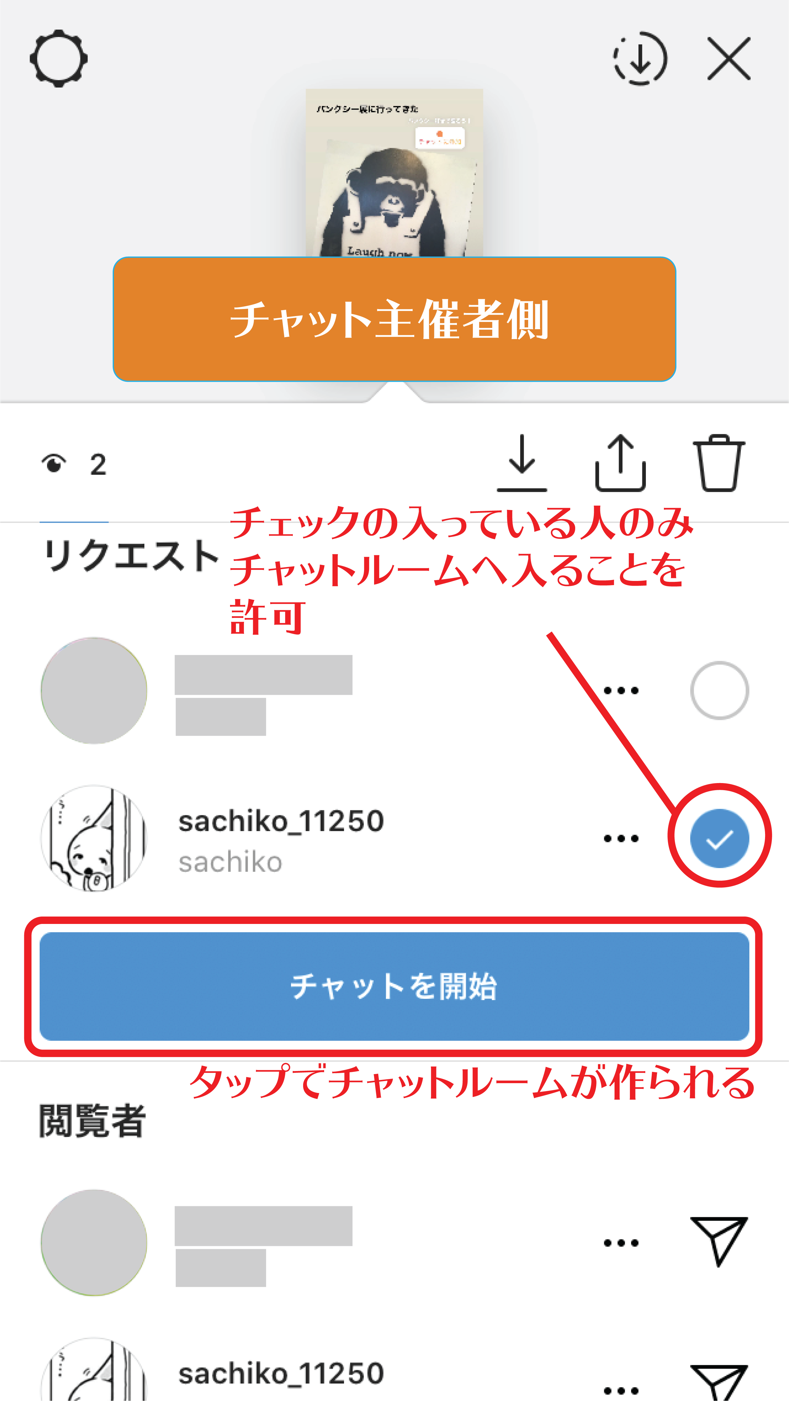 stories chat 07