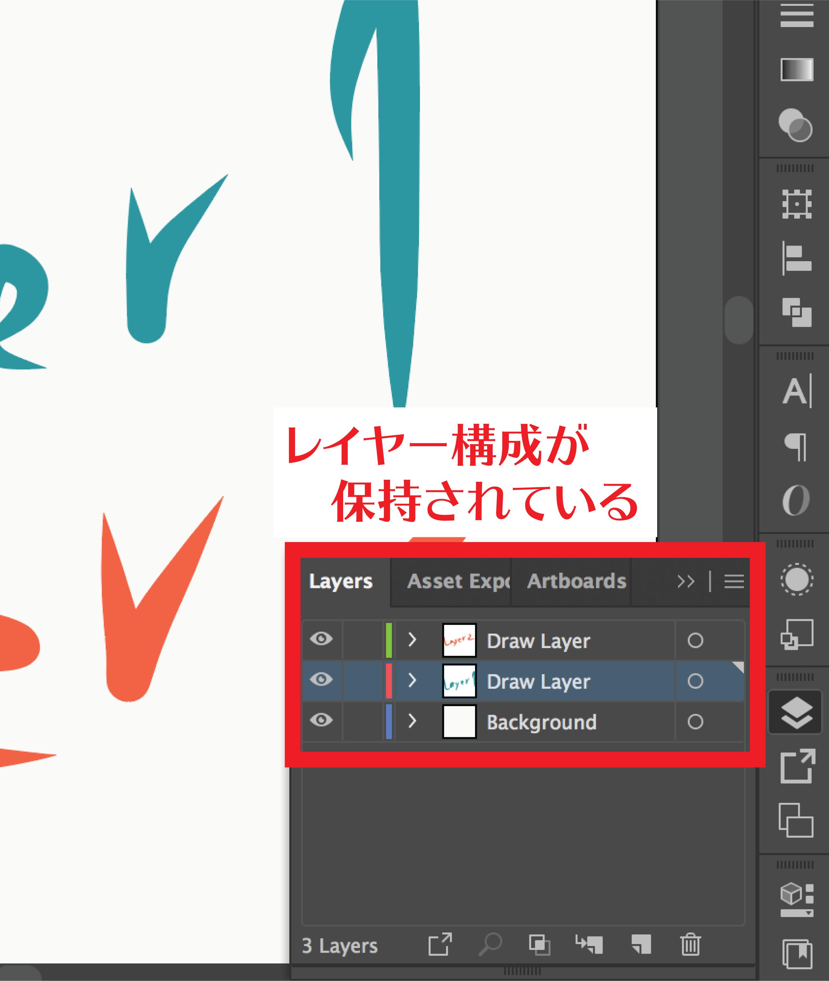 IllustratorDrawDesktop 02