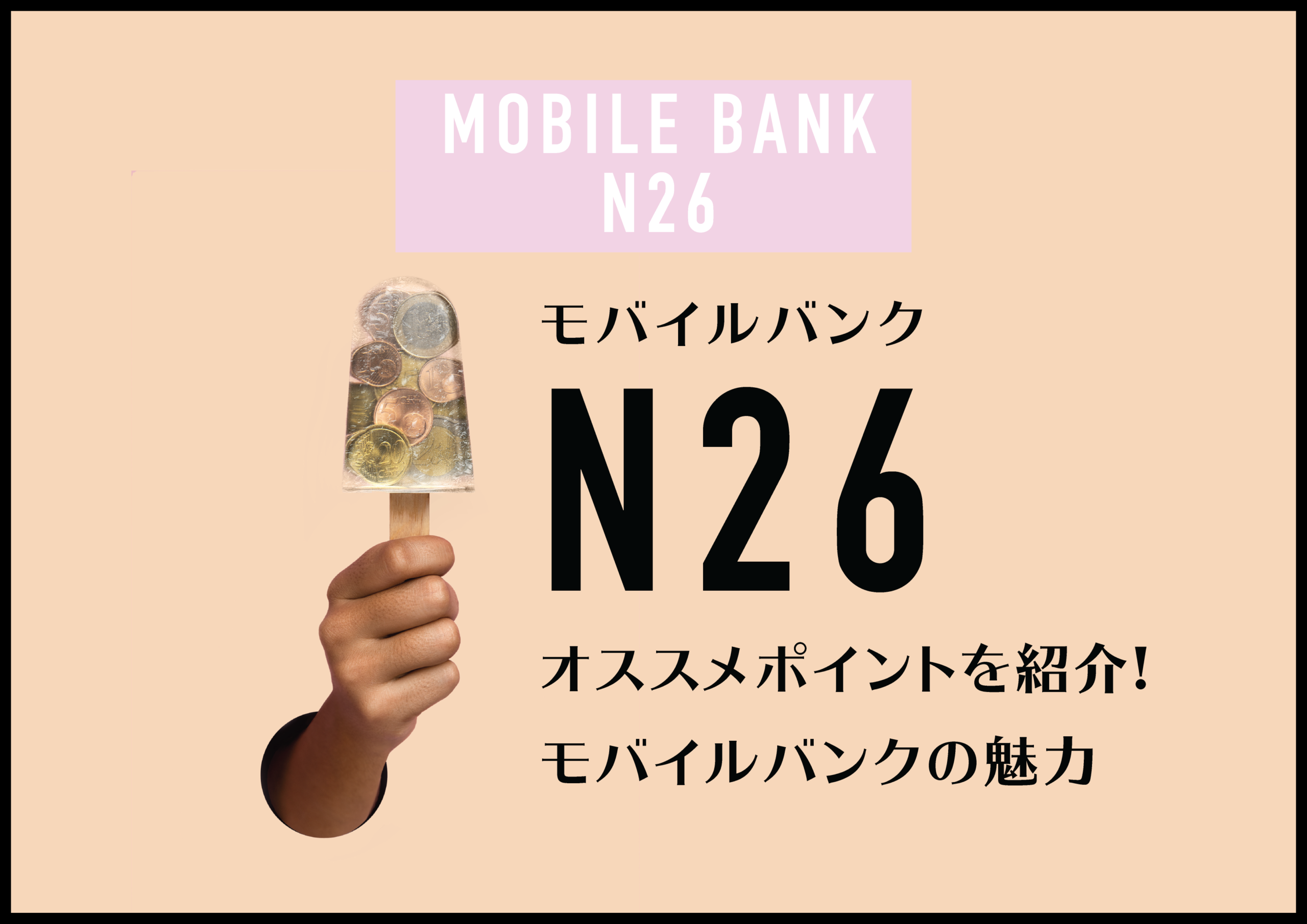 N26Review 01 scaled