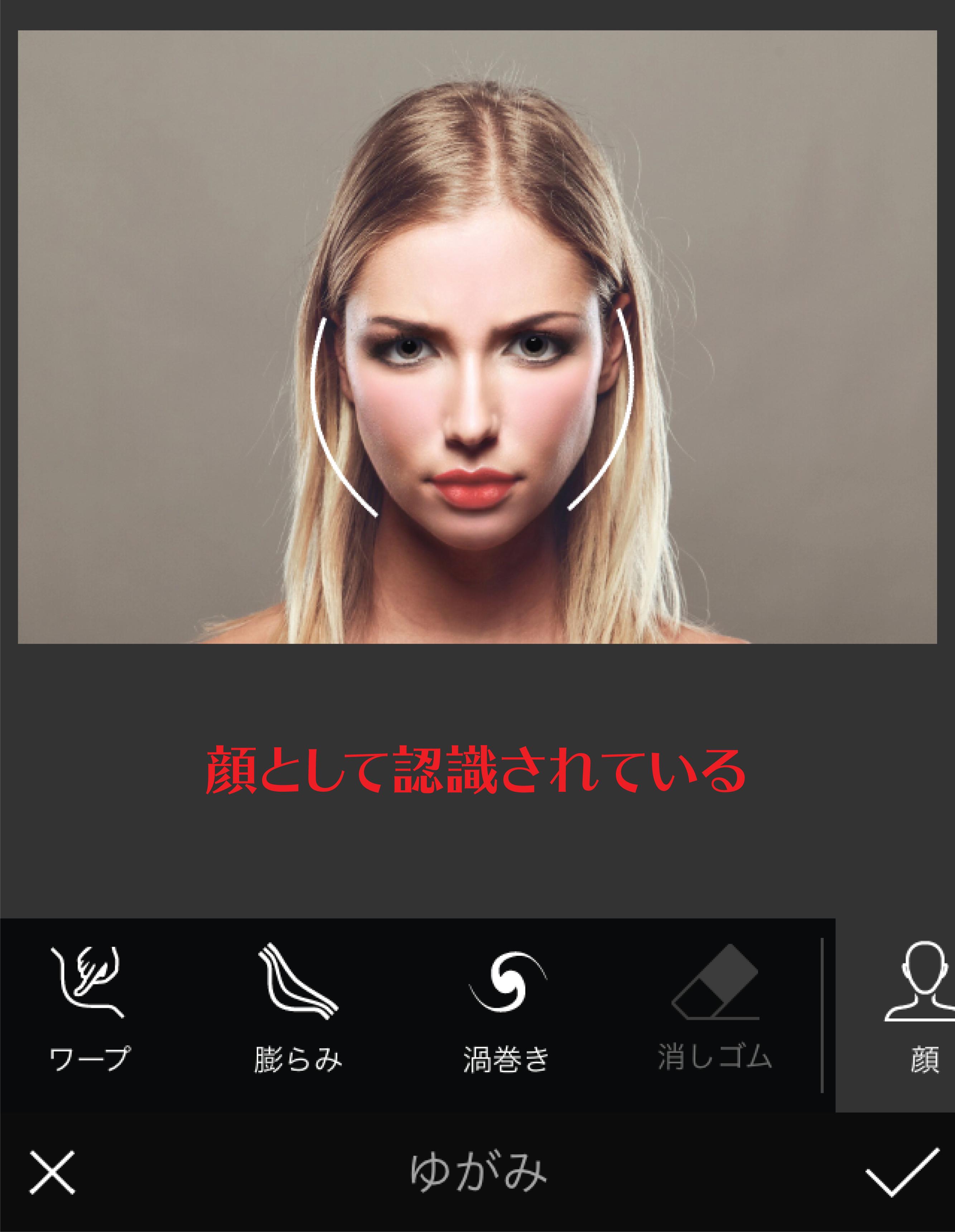 PhotoshopFix 02