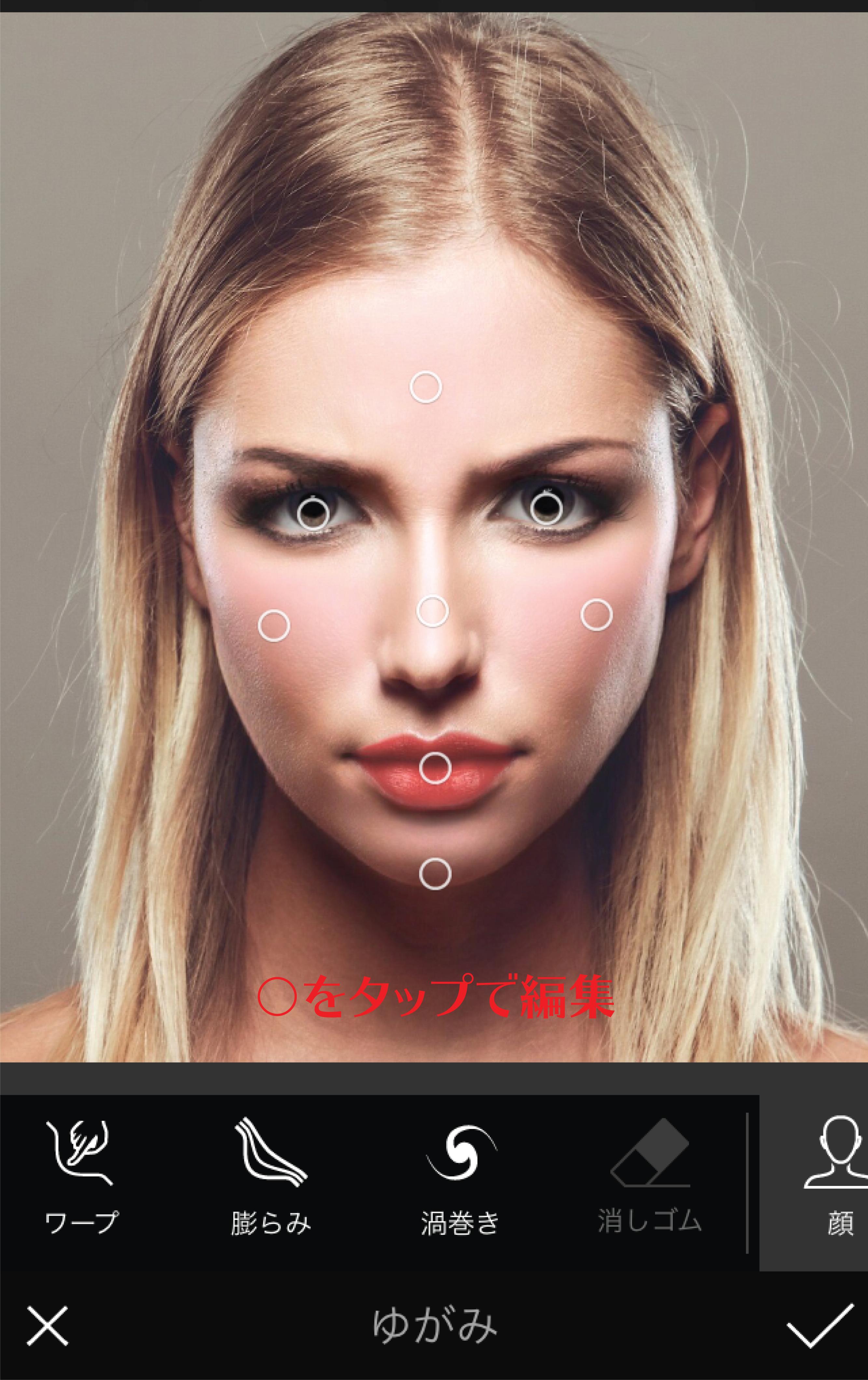 PhotoshopFix 03