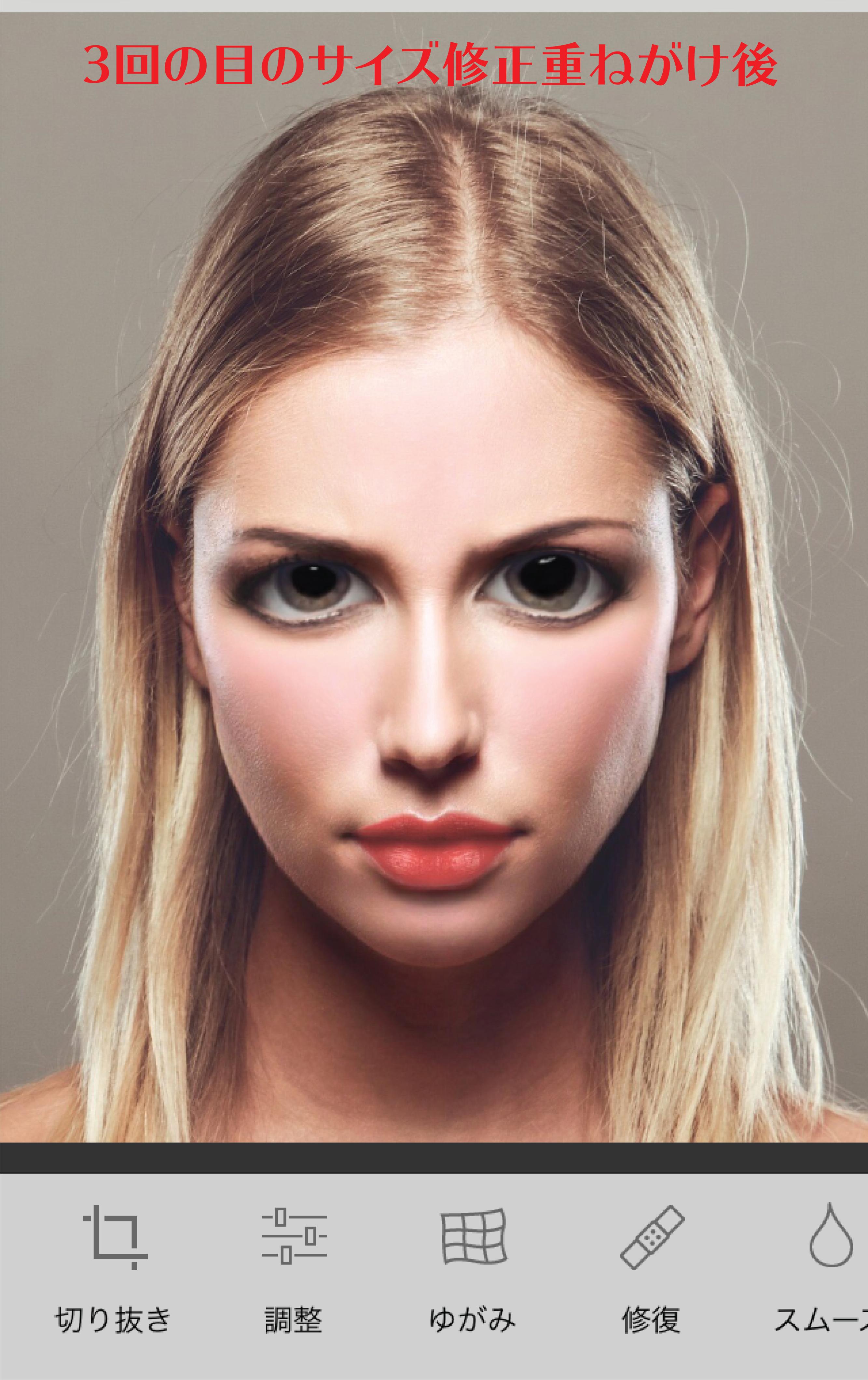 PhotoshopFix 07