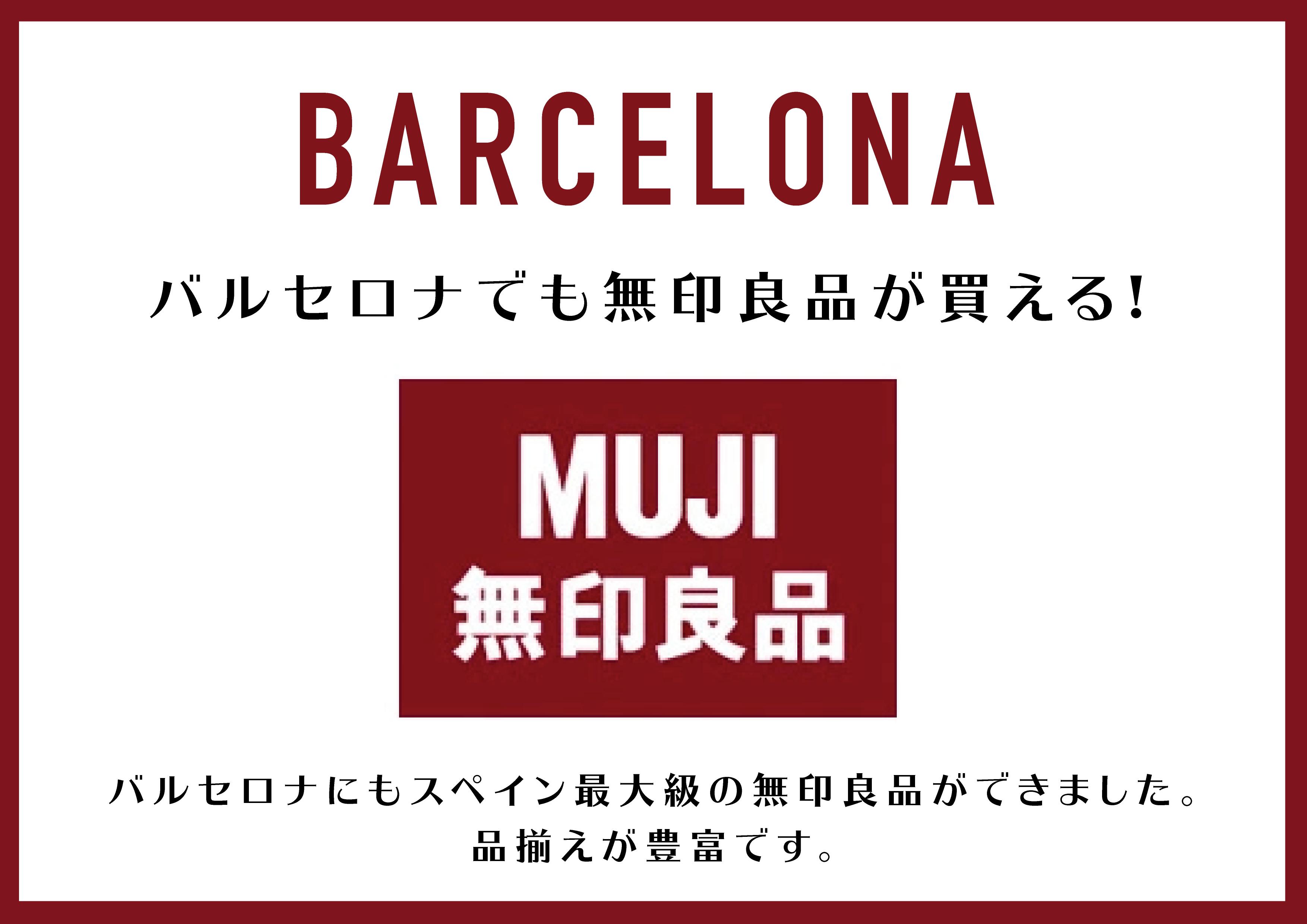 barcelonaMuji02 01