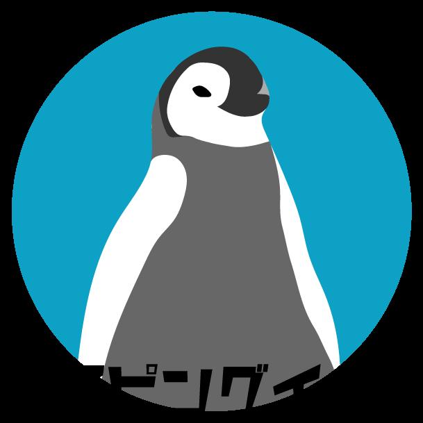 pinguino 03 1