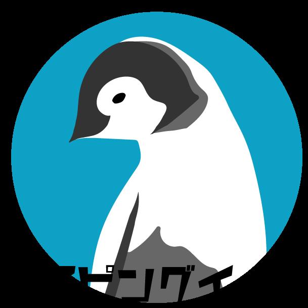 pinguino p02