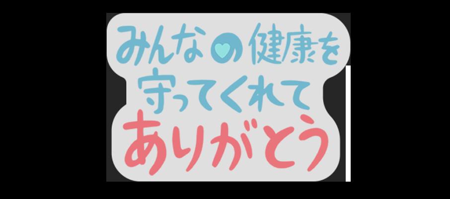 tyfh sticker