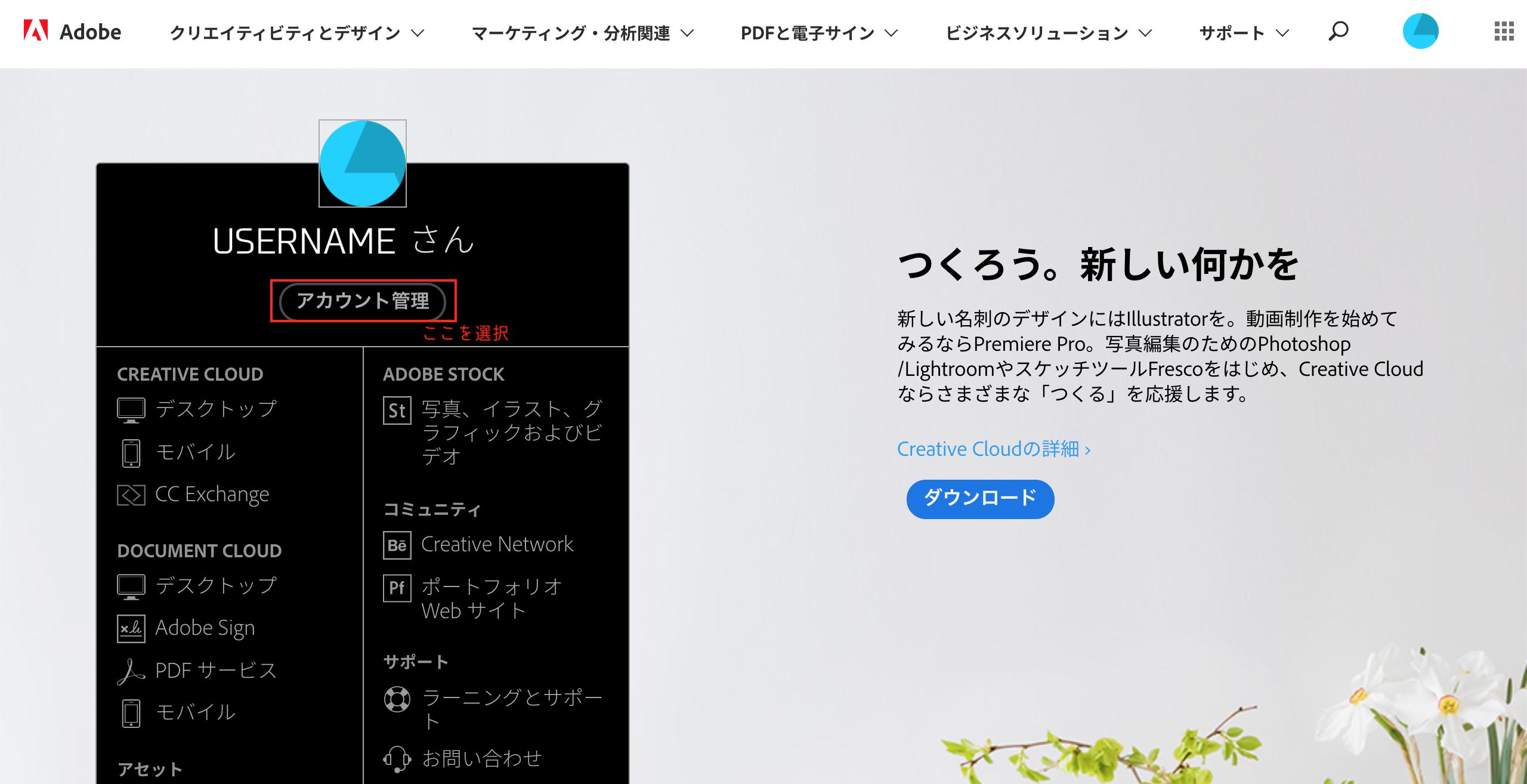 Screenshot 2020 04 08 at 17.10.17