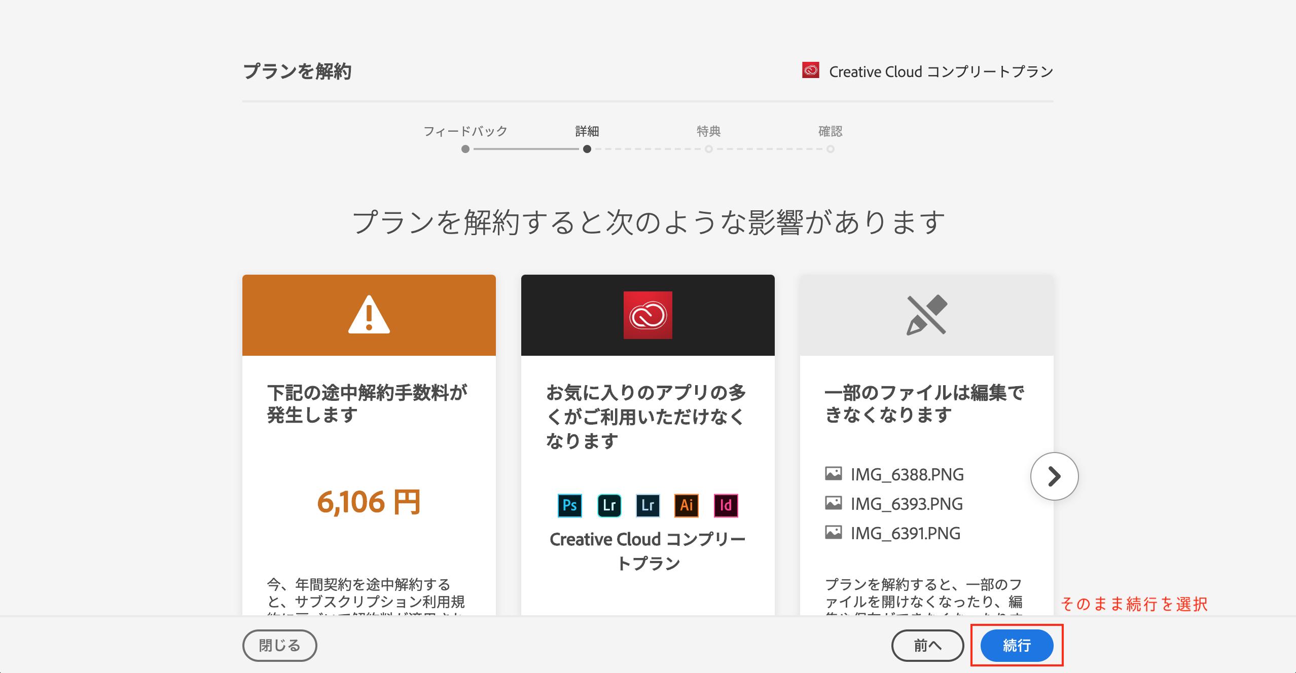 Screenshot 2020 04 08 at 17.18.40