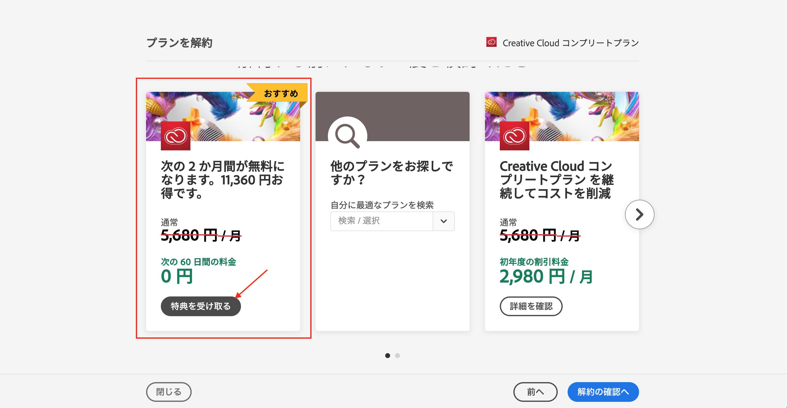 Screenshot 2020 04 08 at 17.20.06