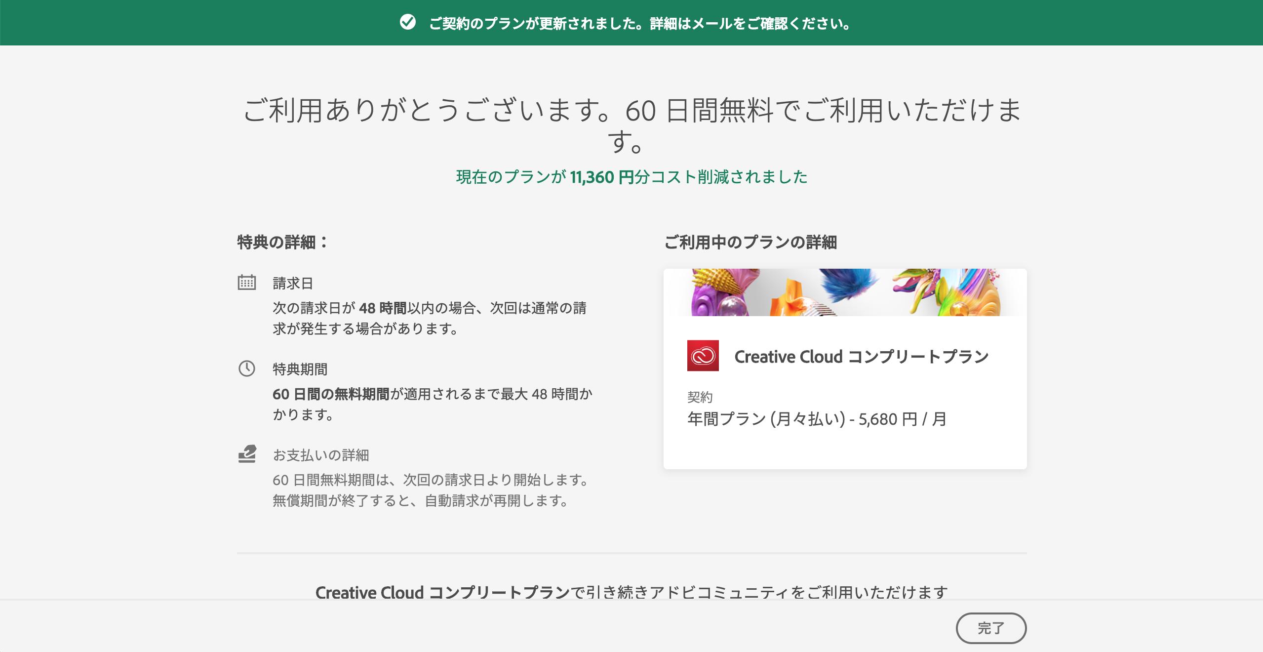 Screenshot 2020 04 08 at 17.20.25