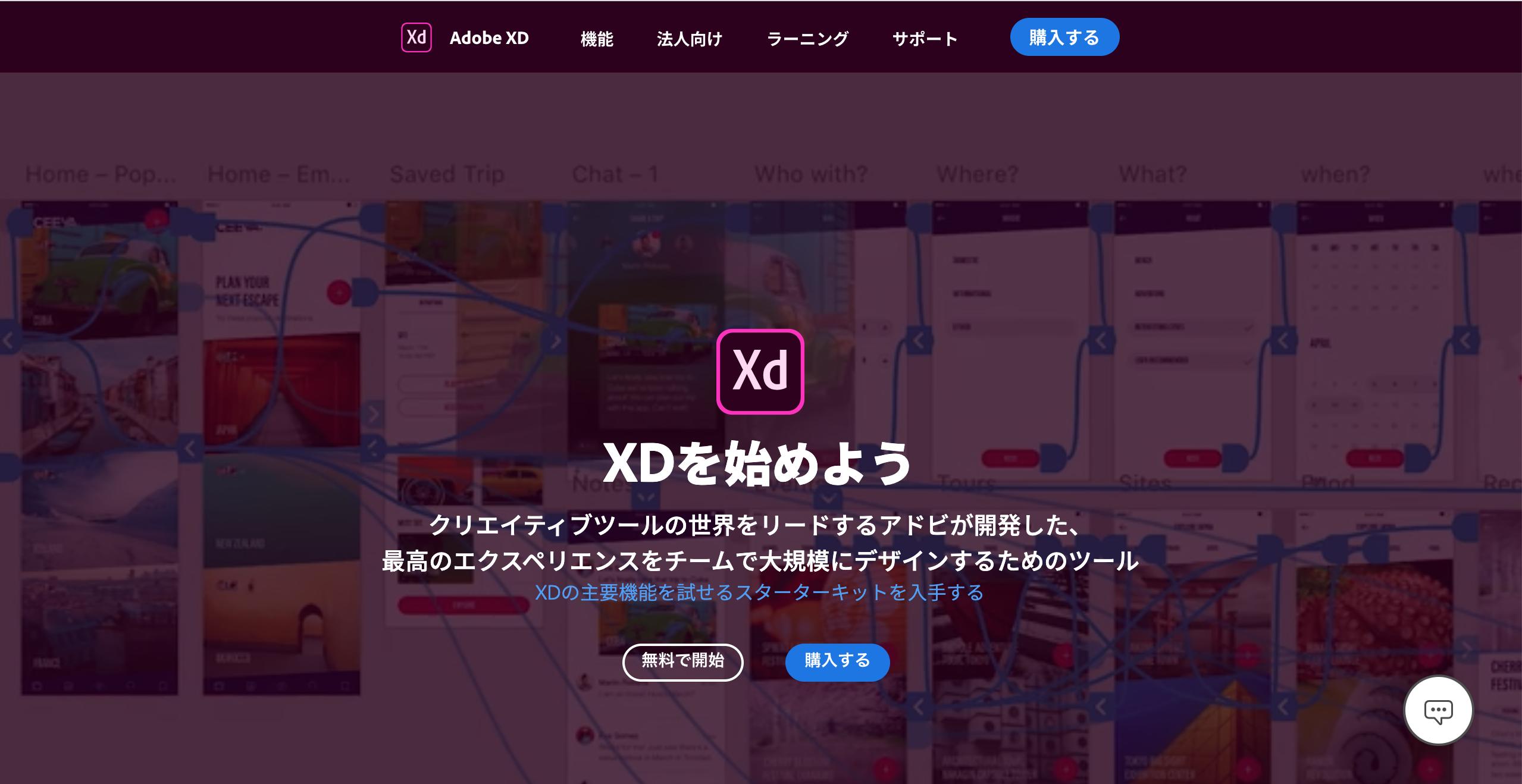 Screenshot 2020 04 18 at 15.28.29