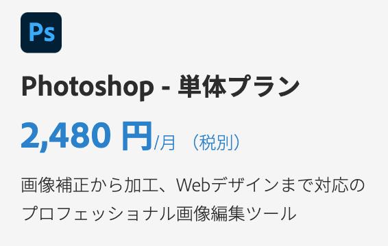 Screenshot 2020 07 16 at 10.44.55