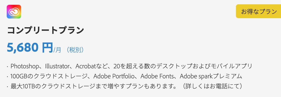 Screenshot 2020 07 16 at 10.47.28