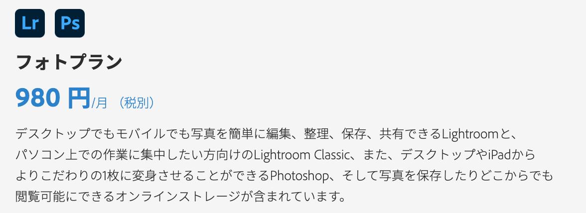 Screenshot 2020 07 16 at 11.07.26