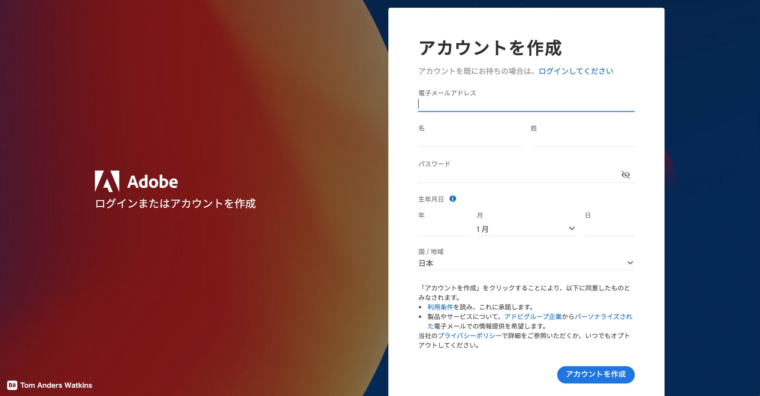 Screenshot 2020 08 19 at 13.05.41
