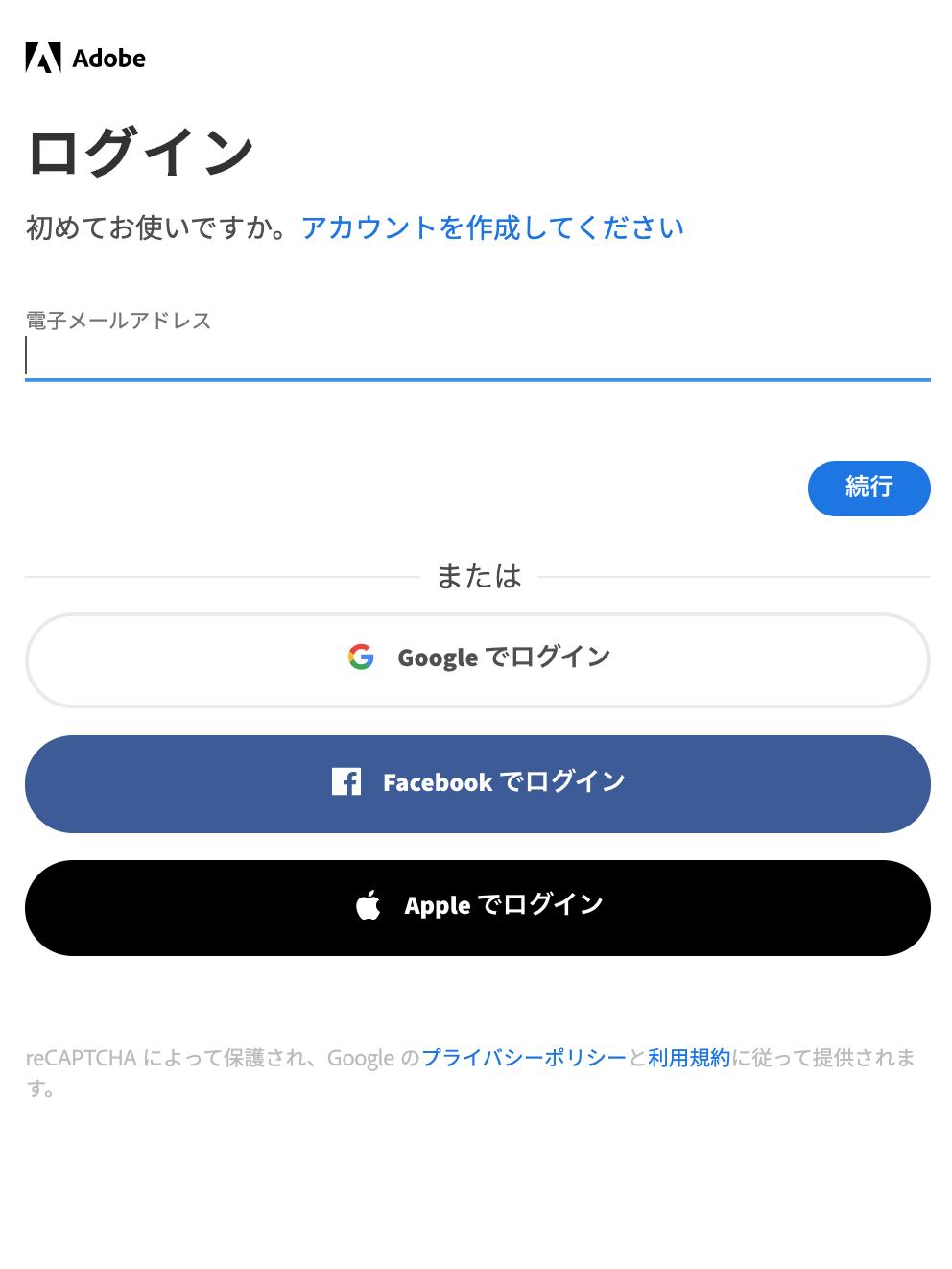 Screenshot 2020 08 19 at 14.27.57