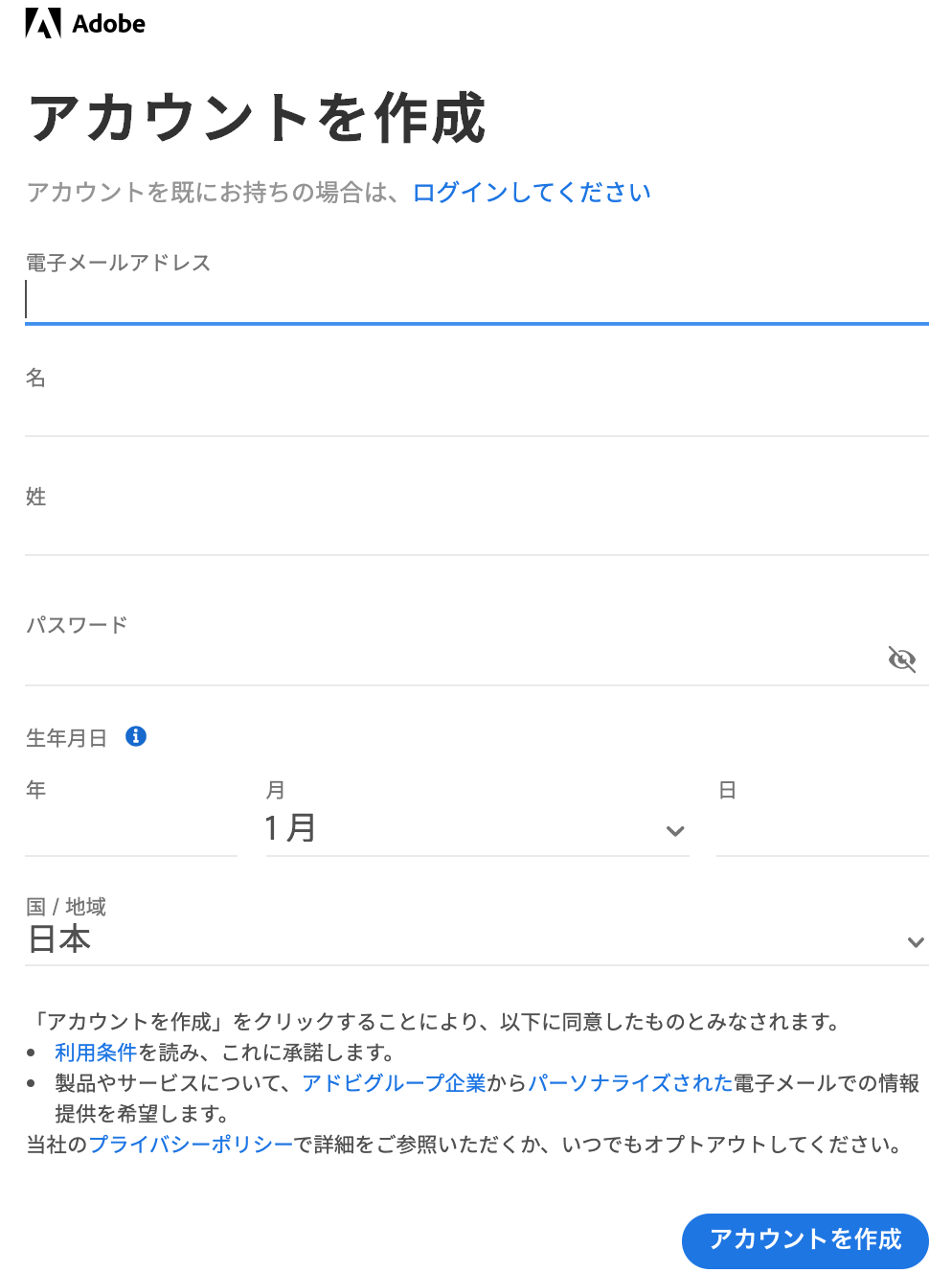 Screenshot 2020 08 19 at 14.28.18