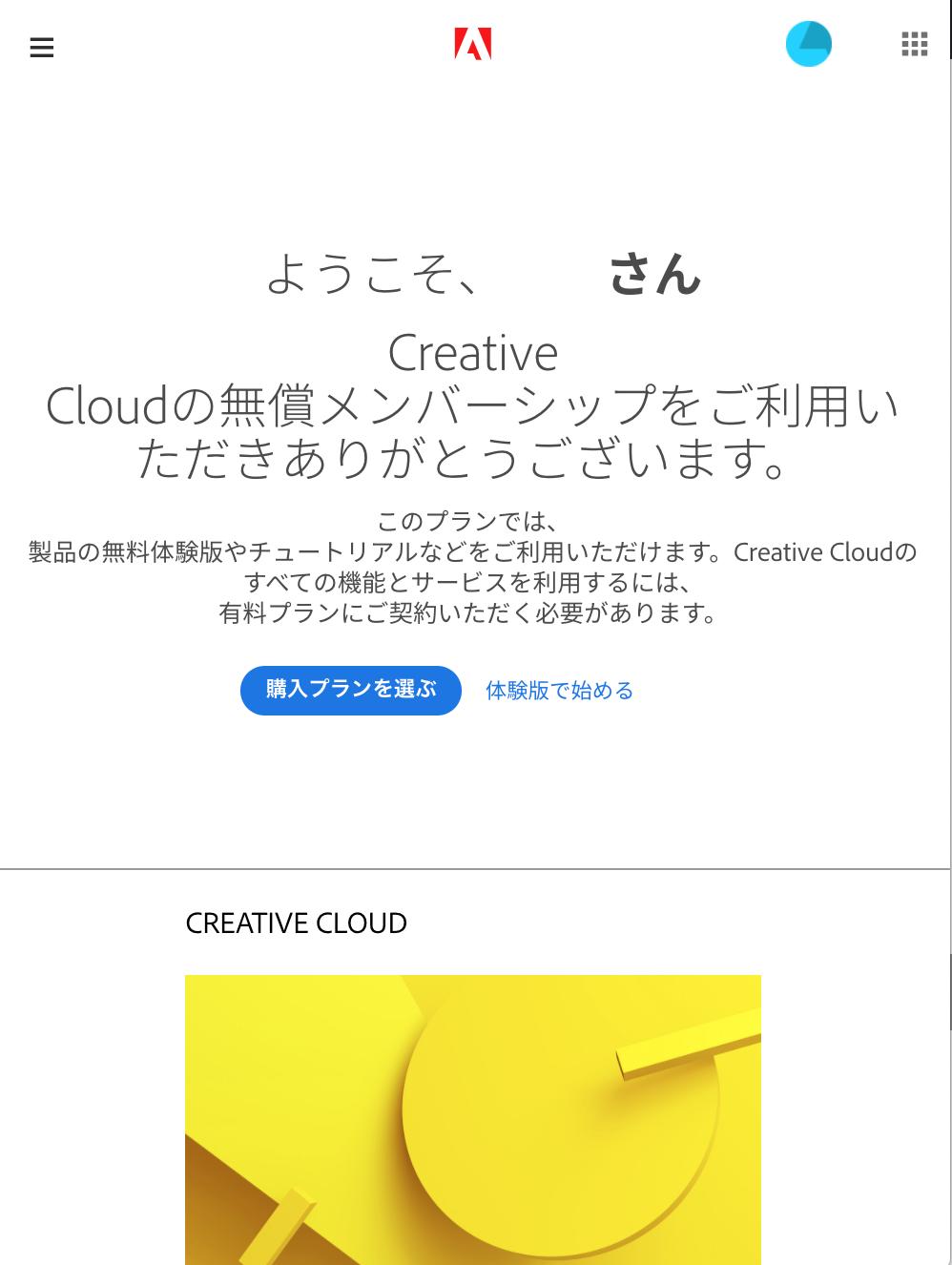 Screenshot 2020 08 19 at 14.58.49
