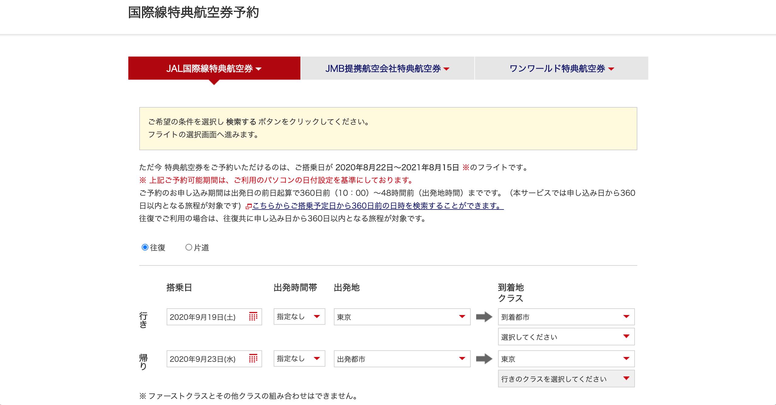 Screenshot 2020 08 20 at 22.26.21