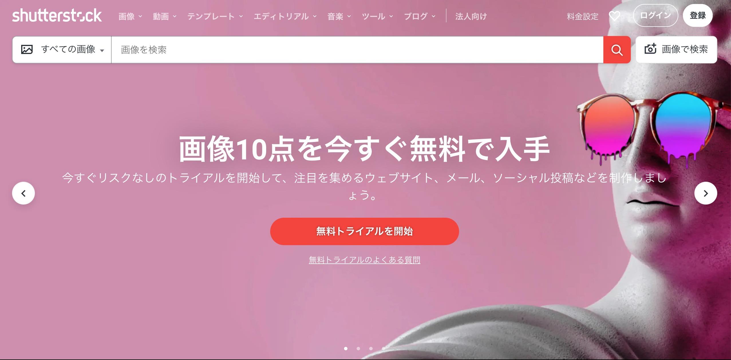 Screenshot 2020 12 16 at 10.26.50