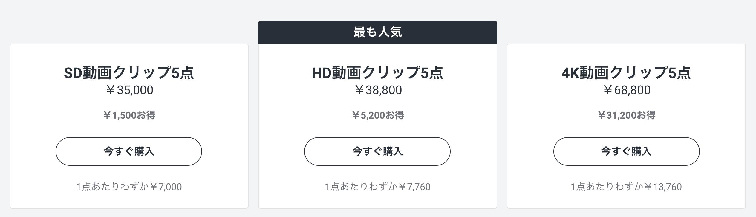 Screenshot 2020 12 18 at 11.09.36