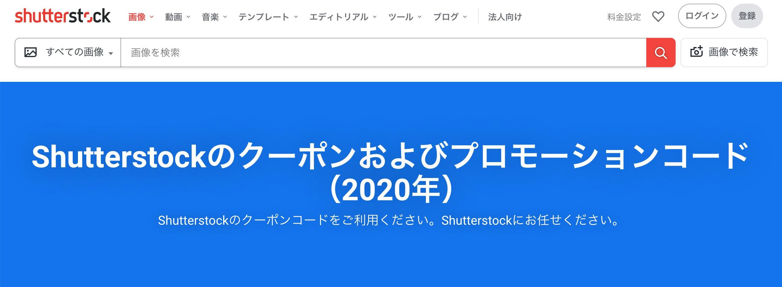 Screenshot 2020 12 18 at 13.41.14